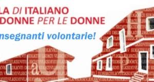 Scuola-ditaliano-casa-bettola-copy